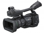 Support us to buy a new camcorder